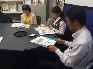 三菱勉強会